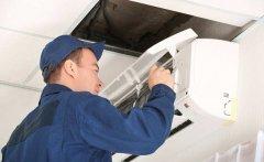 办公室空调安装、清洗维护和维修